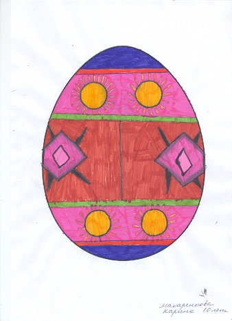 Easter Egg drawn for us by Karina Makarenkova (Карина Макаренкова), aged 10 years