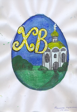 Easter egg designed for us by Karolina Fomina (Каролина Фомина), aged 14 years