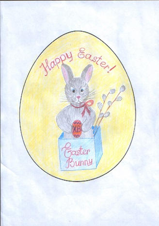 Russian children sent us some nice Easter eggs. Here is one from Anna Kalashnikova (Анна Калашникова), aged 12