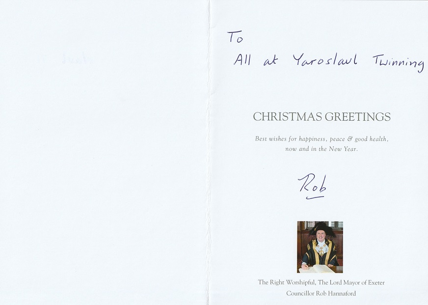 Christmas Card from Lord Mayor of Exeter - Signature