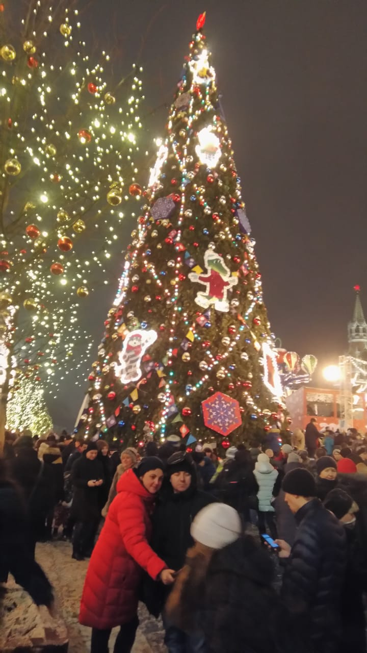 Christmas Tree, Moscow. Photo by Ludmila Ditmar